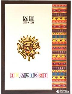Рамка для дипломов 33.Amigos 21х30 см Темно-коричневая (KF2130KBR)