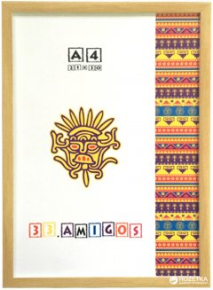 Рамка для дипломов 33.Amigos 21х30 см Бежевая (KF2130KBG)