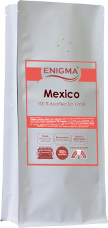 Кофе в зернах Enigma Mexico PW EP Veracruz Specialty 1 кг (4000000000007)
