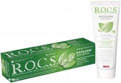 Зубная паста R.O.C.S. Бальзам для десен 94 г (4607034473334)