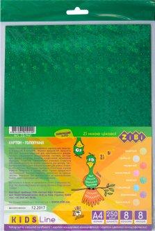 Набор цветного картона Zibi А4 Голографический 8 листов 8 цветов (ZB.1961)