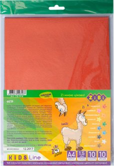 Набор цветной бумаги Zibi А4 Фетровый 10 листов 10 цветов (ZB.1914)