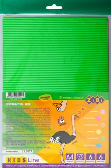 Набор цветного картона Zibi А4 Гофрированный Неоновый 6 листов 6 цветов (ZB.1970)