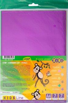 Набор цветной бумаги Zibi А4 Самоклеящийся Металлик 7 листов 7 цветов (ZB.1948)