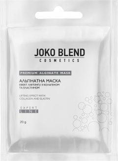 Альгинатная маска Joko Blend эффект лифтинга с коллагеном и эластином 20 г (4823099500680/4823109401914)