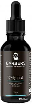 Масло-сыворотка для бороды Barbers Original 30 мл (4823109403444)