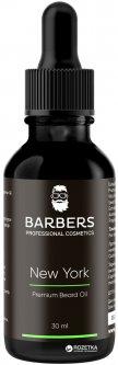 Масло для бороды Barbers New York 30 мл (4823109403468)