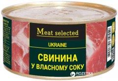 Свинина в собственном соку Meat Selected 325 г (4820184610552)