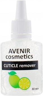 Ремувер для кутикулы Avenir Cosmetics лайм 30 мл (4820440812386)