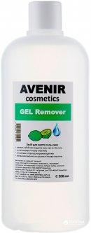 Жидкость для снятия гель-лака Avenir Cosmetics Лайм 500 мл (4820440811952)
