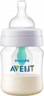 Бутылочка для кормления Philips Avent Anti-сolic с клапаном AirFree 125 мл 1 шт (SCF810/14)