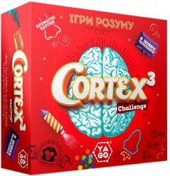 Настольная игра Yago Cortex 3 Aroma Challenge (101011918) (3770004936441)
