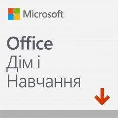 Microsoft Office Для дома и учебы 2019 для 1 ПК (c Windows 10) или Mac (ESD - электронная лицензия, все языки) (79G-05012)
