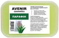Парафин Avenir Cosmetics Алоэ 400 г (4820440811877)