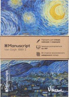 Скетчбук Manuscript Van Gogh 1889 S A5 Чистые 80 страниц с открытым переплетом (M - VG1889S)