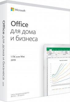 Microsoft Office Для дома и бизнеса 2019 для 1 ПК (c Windows 10) или Mac (FPP - коробочная версия, английский язык) (T5D-03347)