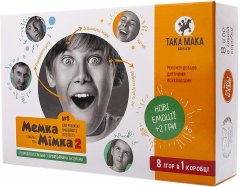 Игра настольная Така Мака Мемка Мимка-2 (20002-UA) (4820211960094)