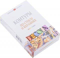 Набор контуров по стеклу и керамике Невская палитра Decola цветные 4 цвета 18 мл (4640000679293)