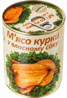 Куриное мясо в собственном соку L'appetit 340 г (4820021840425)