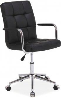 Кресло Signal Q-022 Black (OBRQ022C)