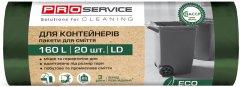 Пакеты для мусора PRO service ECO LD 160 л 20 шт зеленые (16503800)
