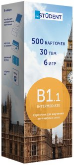 Карточки для изучения английского языка English Student В1.1 500 шт (9786177702046)