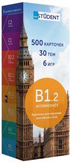 Карточки для изучения английского языка English Student В1.2 500 шт (9786177702053)
