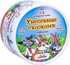 Настольная игра Ludum Унесенные сказками русский язык (LG2047-08)