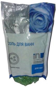 Соль для ванн Сириус Бальзамир для ног 1000 г (4620002620356)