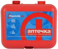 Аптечка автомобильная Poputchik (02-003-П)