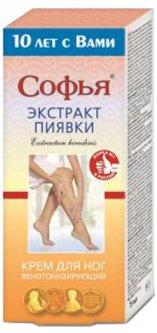 Крем для ног Королев Фарм Софья Экстракт пиявки 200 мл (4607011666353)