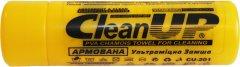 Салфетка влажная из искусственной замши CleanUP 64х40 см CU-201 1 шт в уп. 2 комплекта (km79605)