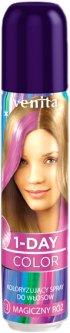 Тонирующий оттеночный спрей Venita 1-Day Color 13 магически розово фиолетовый 50 мл (5902101517546)