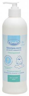 Детский шампунь-мыло Lindo гипоаллергенный 500 мл (4826721517841)