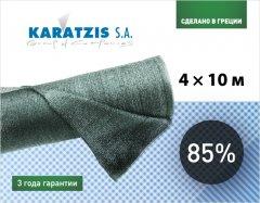 Сетка затеняющая Karatzis 85% 4x10 м (5203458762291)