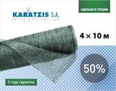 Сетка затеняющая Karatzis 50% 4x10 м (5203458762246)