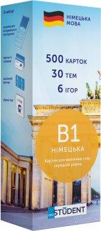 Карточки для изучения немецкого языка English Student B1 500 шт (9786177702084)