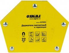 Магнитный угольник Sigma трапеция 22 кг 90х54х54х43 мм (30°, 45°, 60°, 90°, 75°, 135°) (4270351)