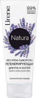 Крем-сыворотка для рук Lirene Natura Bio Регенерирующая 75 мл (5900717850811)