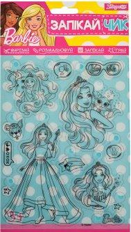 Набор для детского творчества 1 Вересня Запекайчик Barbie (5056137196074)