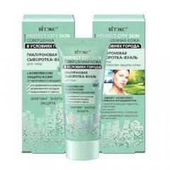 Витекс, PERFECT CITY SKIN, СЫВОРОТКА-ВУАЛЬ гиалуроновая для лица с комплексом защиты кожи, 30 мл(4810153026477)