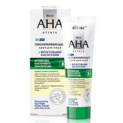 Витекс, Skin AHA Clinic, КРЕМ Омолаживающий для лица с фруктовыми кислотами, день / ночь, 50 мл(4810153028297)
