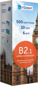 Карточки для изучения английского языка English Student B2.1 500 шт (9786177702060)