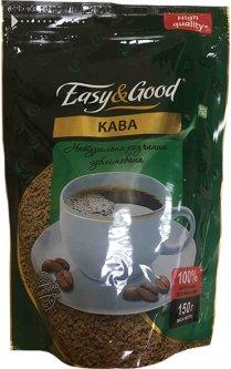 Кофе растворимый сублимированный Easy&Good 150 г (4820140474433)