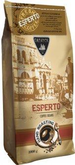 Кофе в зернах Galeador Esperto авторская обжарка 1 кг (4820194530246)