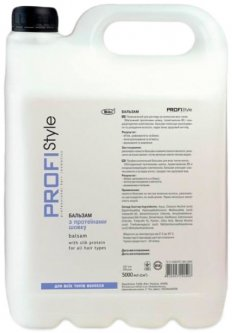 Бальзам PROFIStyle Basic с протеинами шелка 5000 мл (4820003290538)