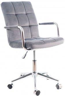 Кресло Signal Q-022 Velvet Grey (OBRQ022VSZ)