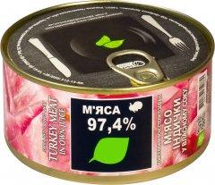 Мясо индейки в собственном соку Zdorovo 325 г (4820184610880)
