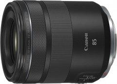 Canon RF 85mm F2 Macro IS STM Black (4234C005AA) Официальная гарантия!