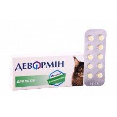 """Таблетки Девормін протипаразитарні для котів та кошенят зі смаком м""""яса 10 шт"""